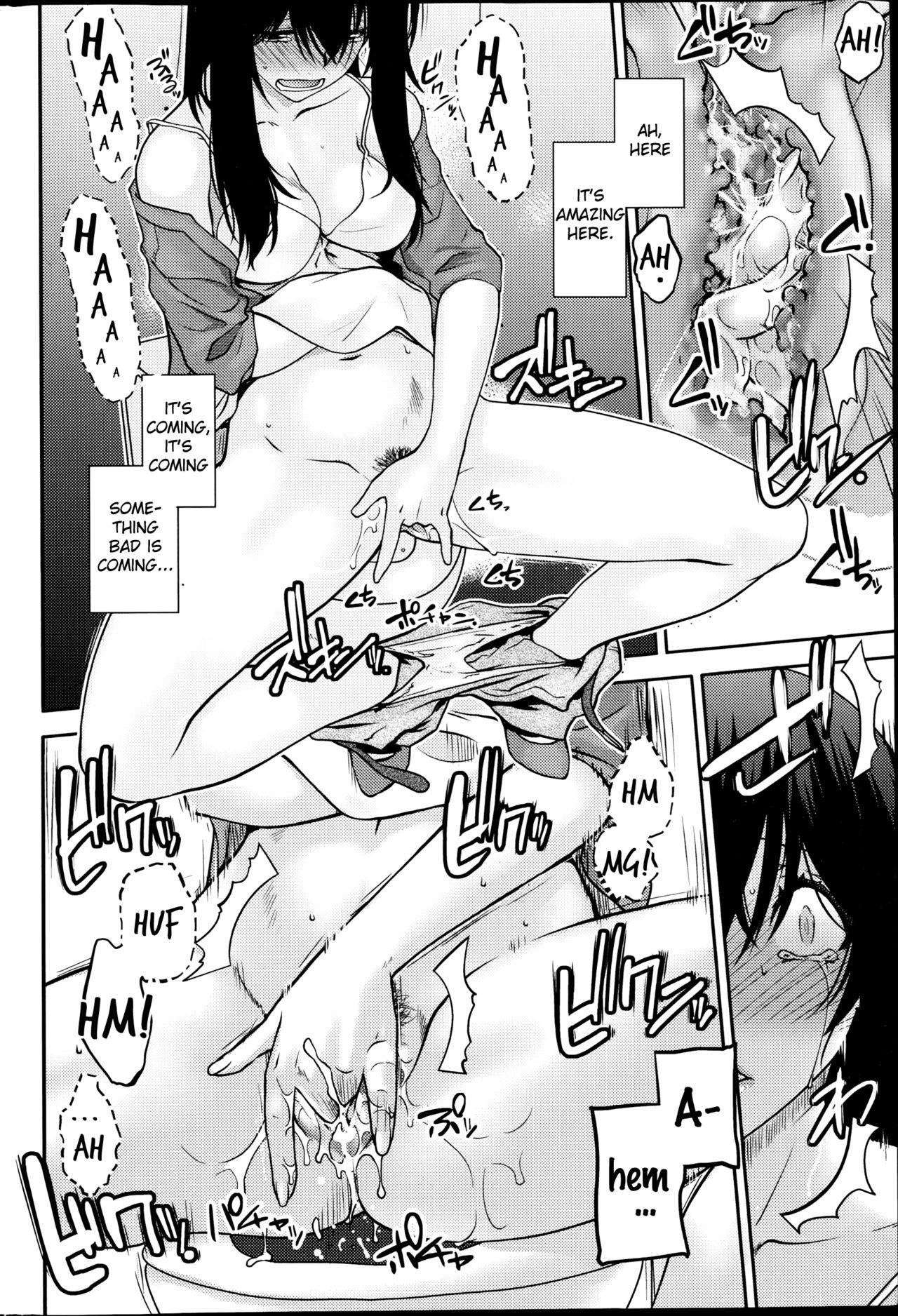 Maru Sankaku Shikaku 53