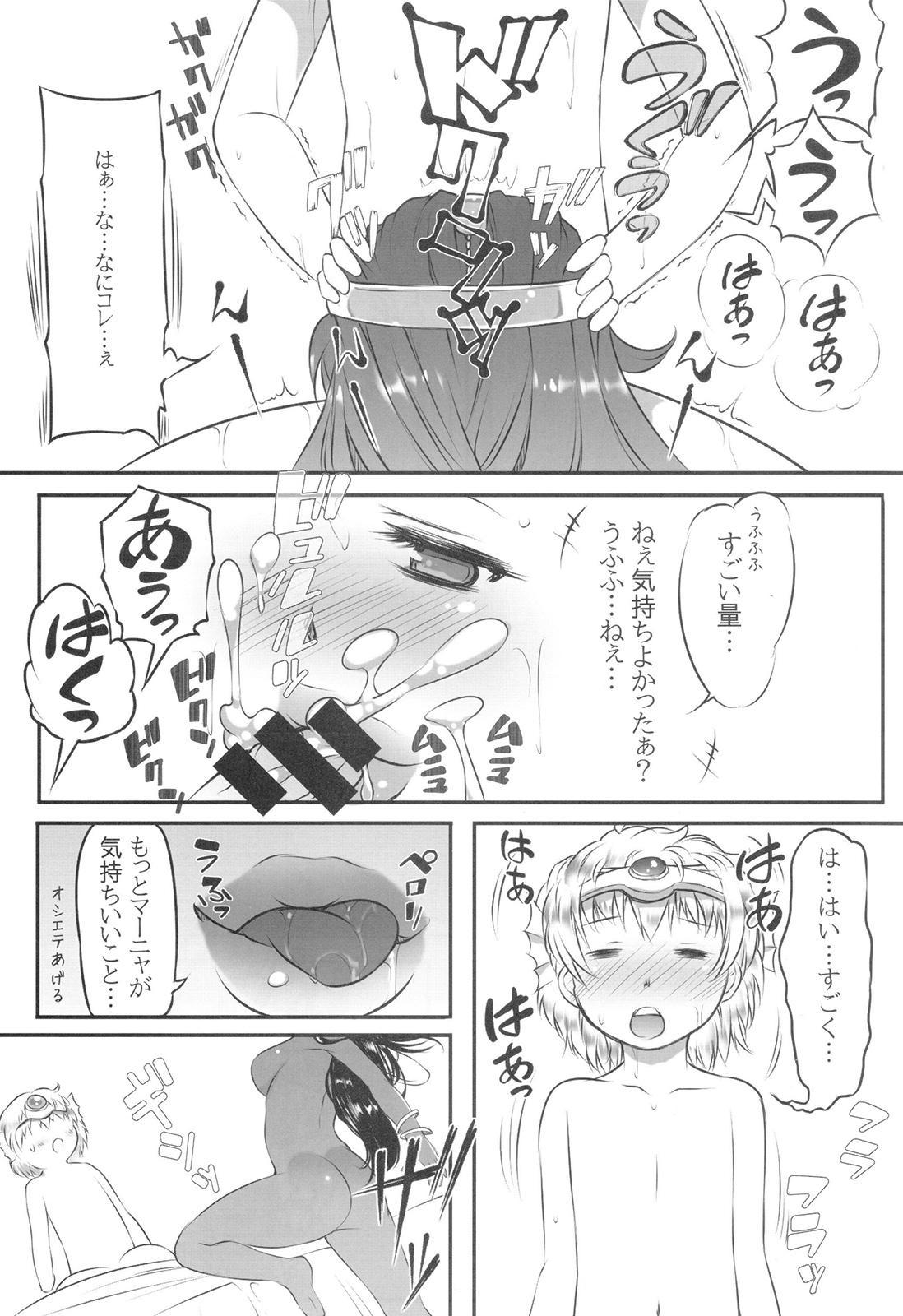Ura Monbarbara Shimai 20
