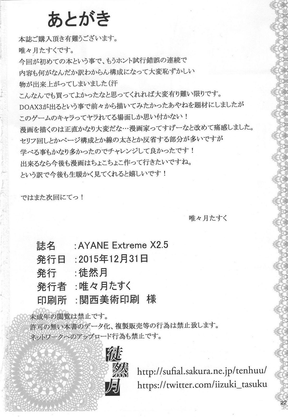 AYANE Extreme X2.5 21