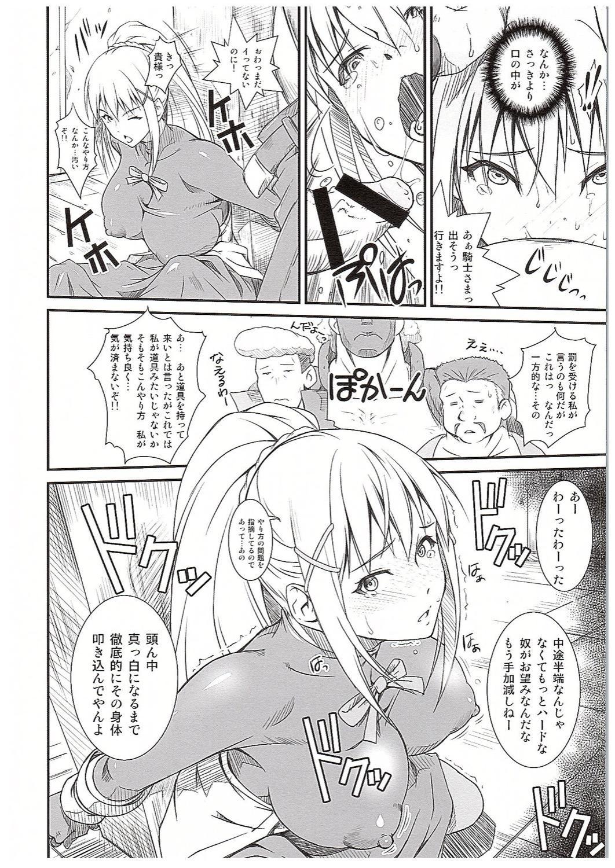 Kono Iyarashii Sei Kishi ni ○○ o! 6