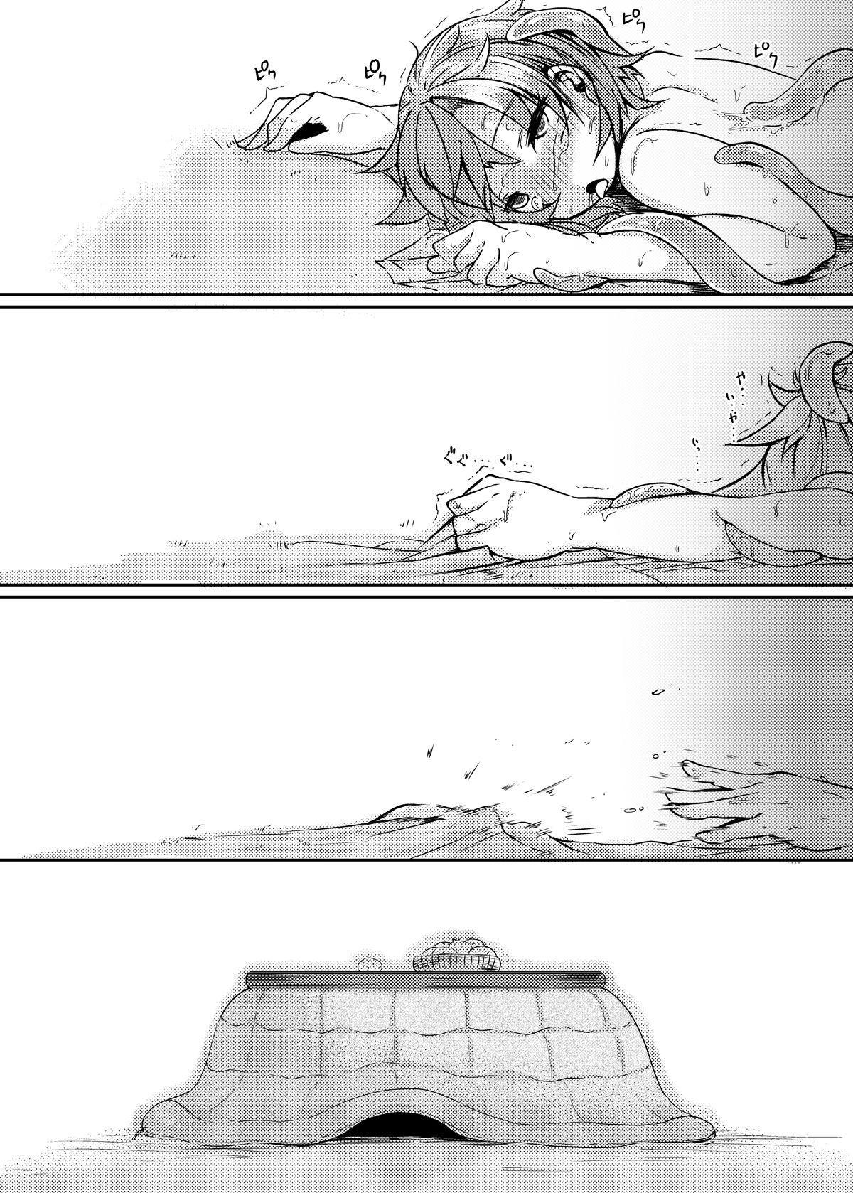 Shokushu Kotatsu to Onnanoko 15