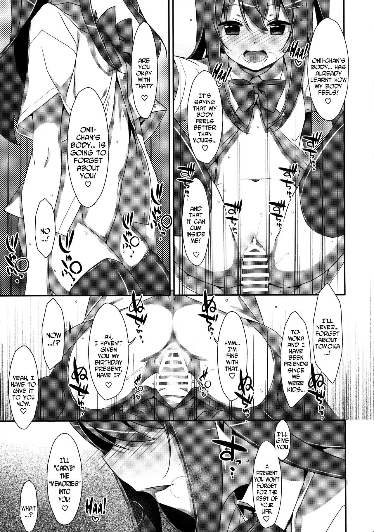 Watashi no, Onii-chan 3 15