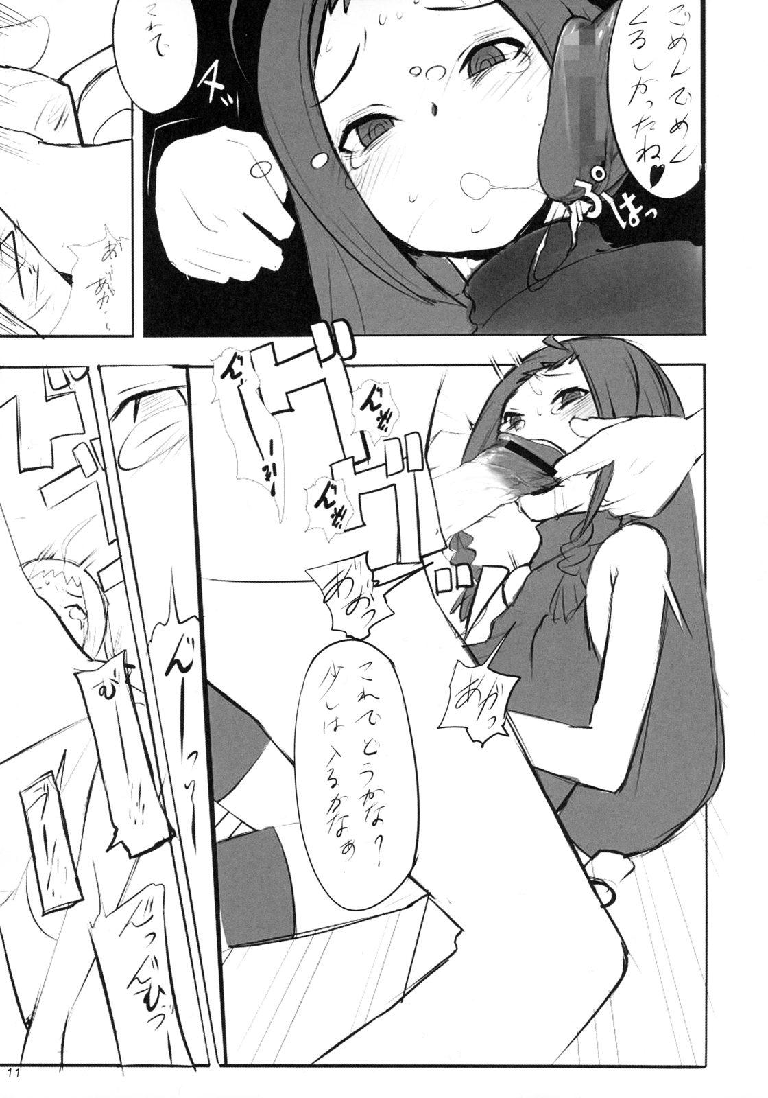 Ayase Yue to Miyazaki Nodoka no Chijou. 9