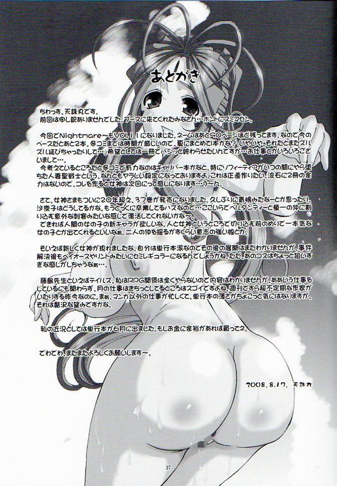 Nightmare of My Goddess Vol. 11 35