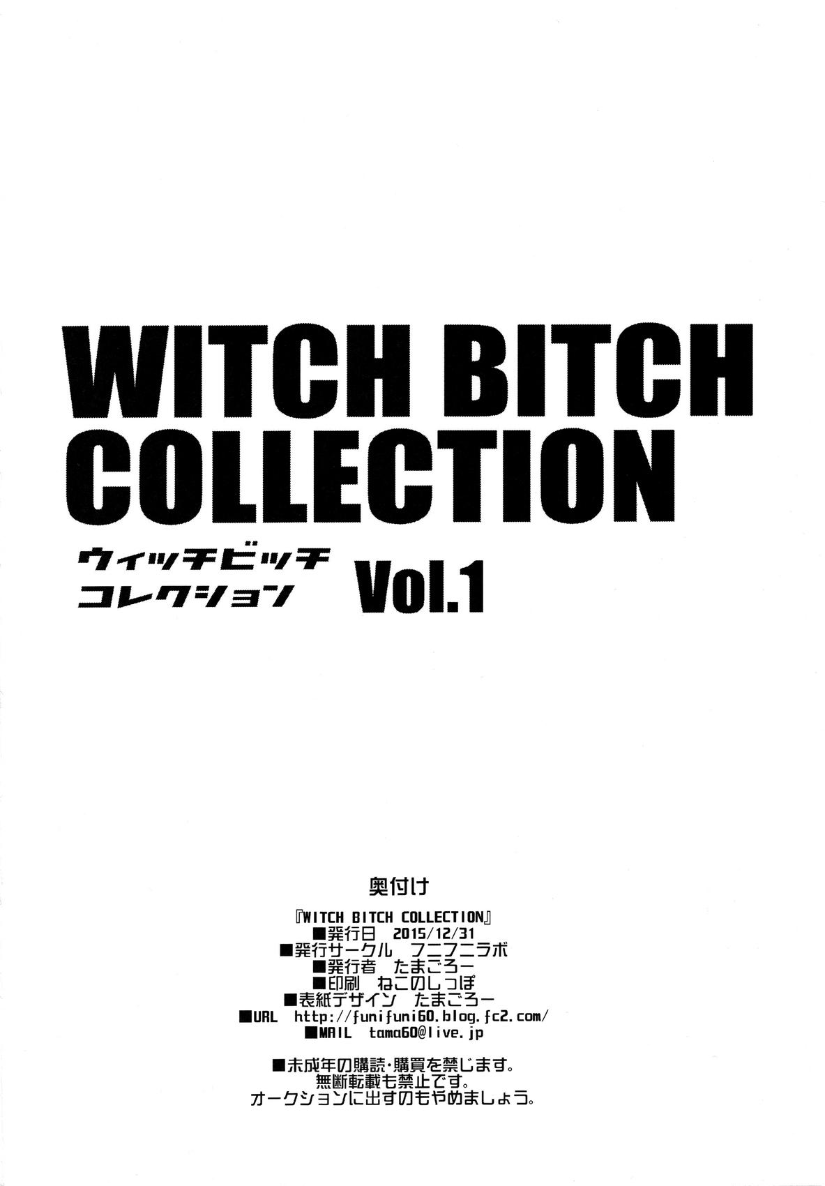 Witch Bitch Collection Vol.1 50