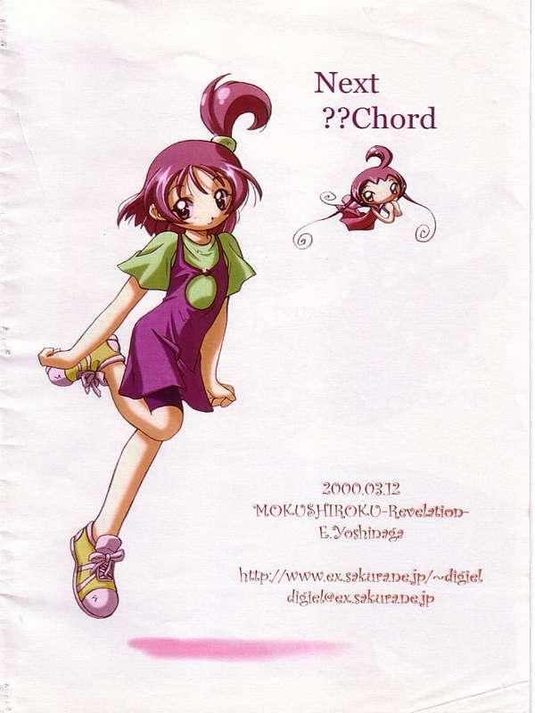 Waltz ThirdChord 9