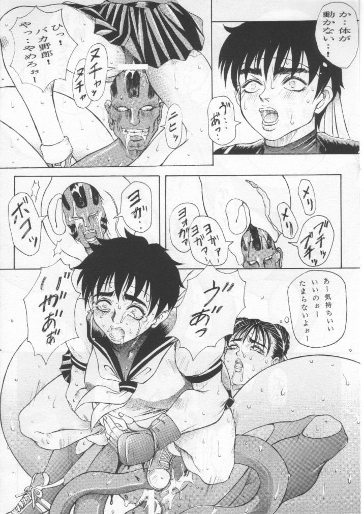 SutoZERO Zankoku Monogatari Hamatte Hamerareta Onnatati 6
