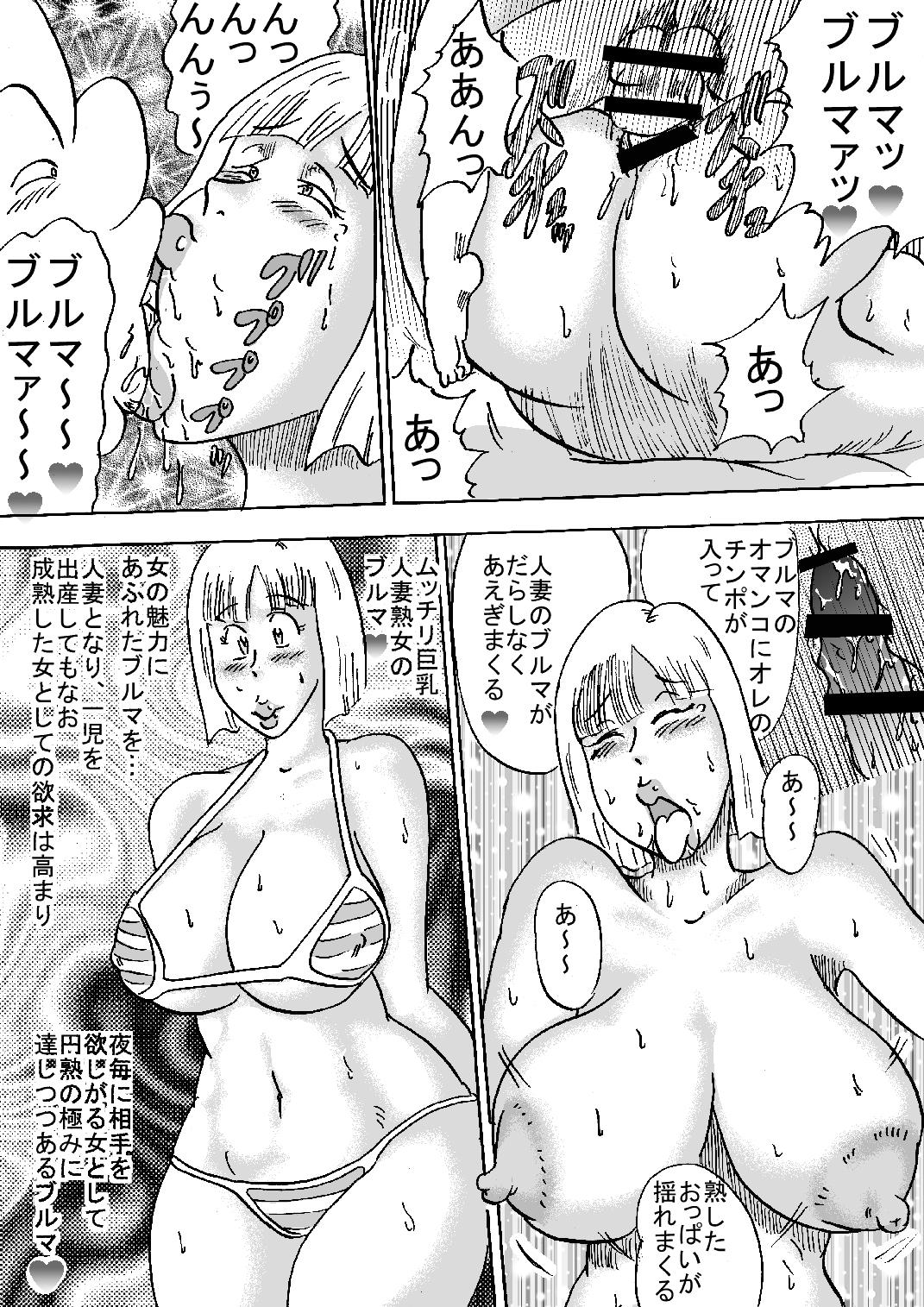 Hanzaiteki Bakunyuu Girl Part 8 25
