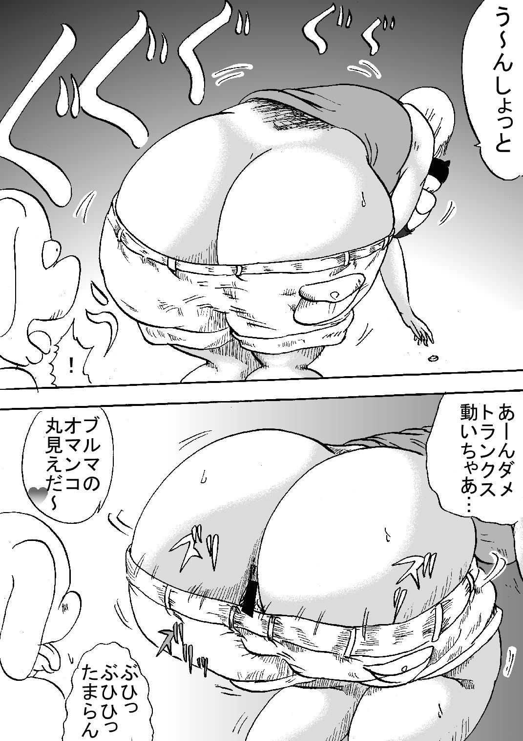 Hanzaiteki Bakunyuu Girl Part 8 3