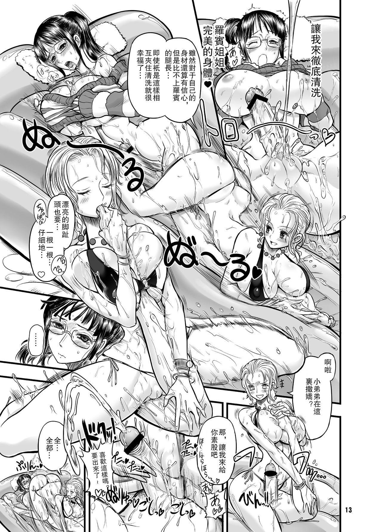 Midarezaki Joshuu Kaizoku 2 12