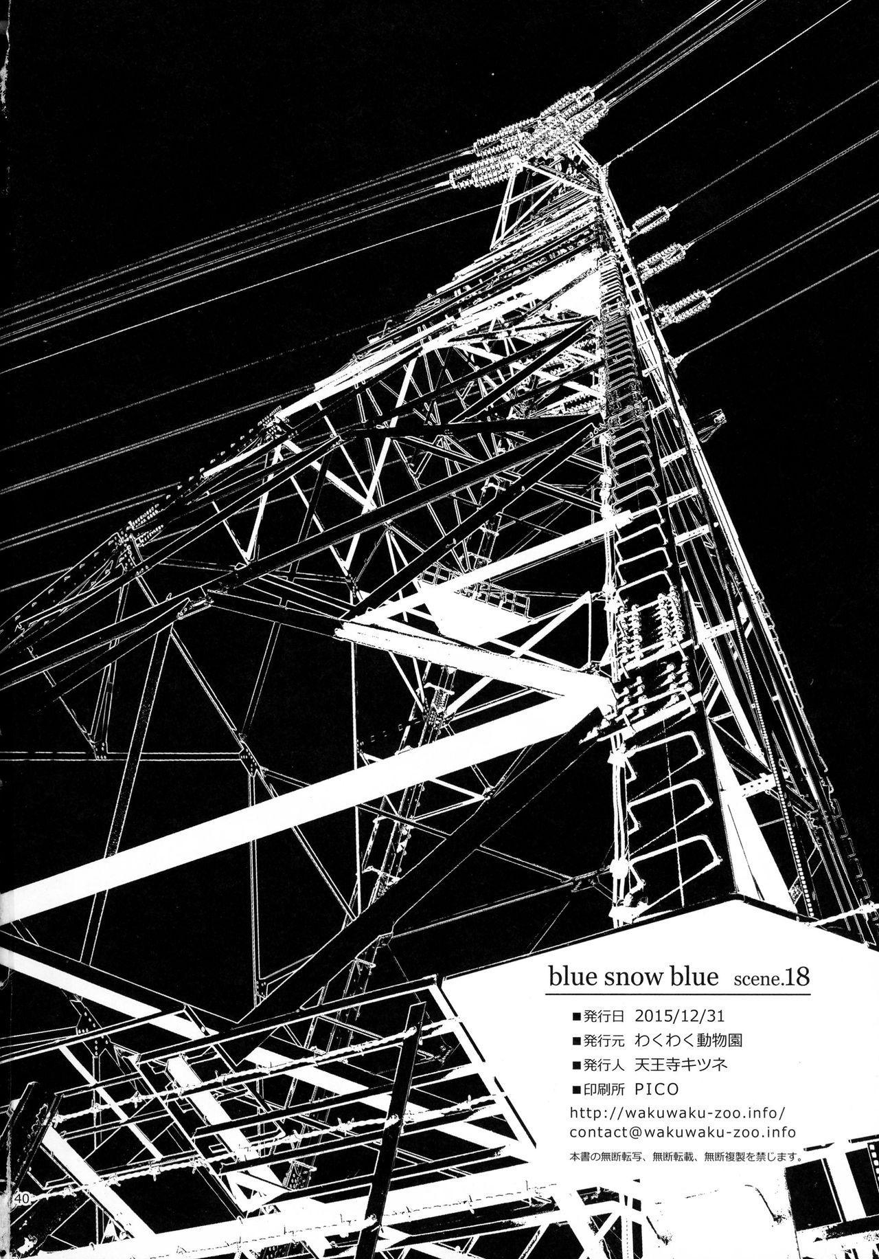 blue snow blue scene.18 39