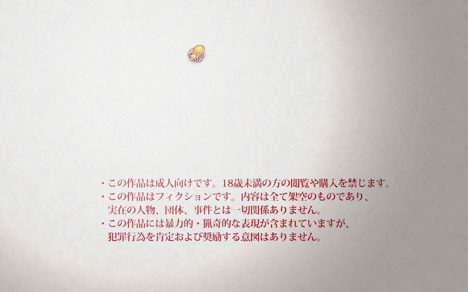 Chuukan Houkokusho 37