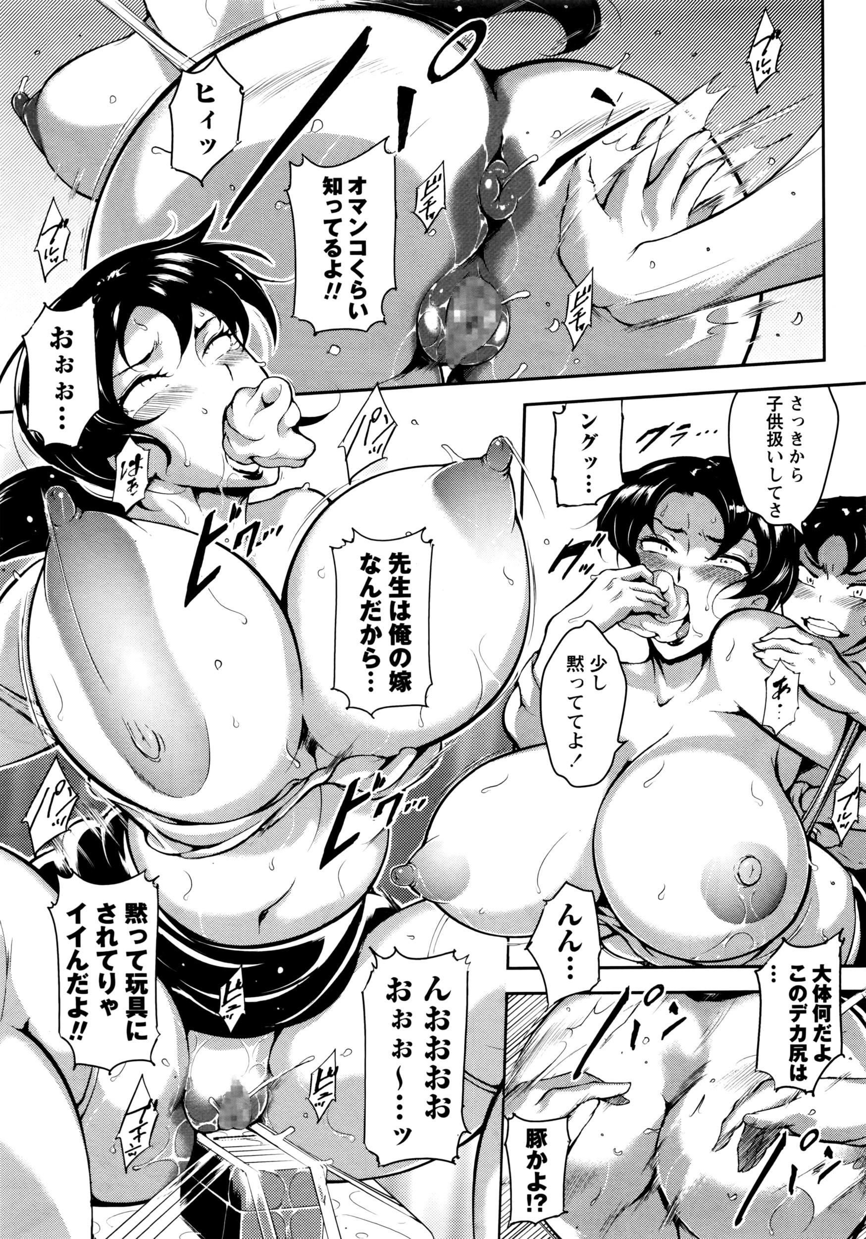 COMIC Masyo 2016-08 177
