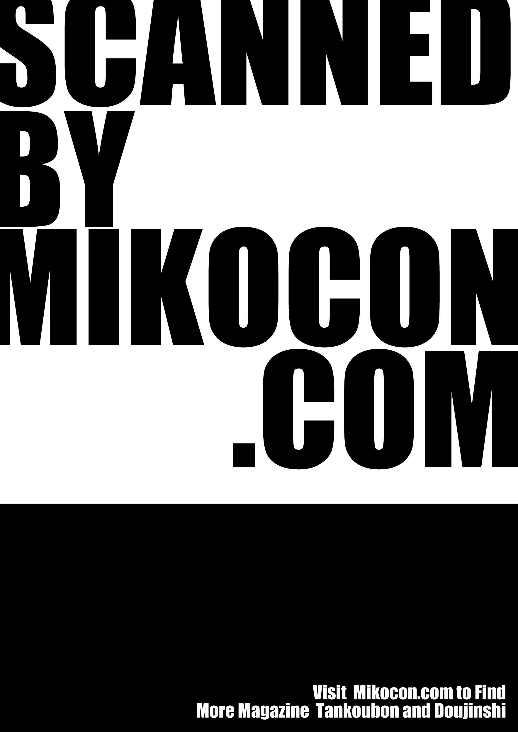 COMIC Masyo 2016-08 297