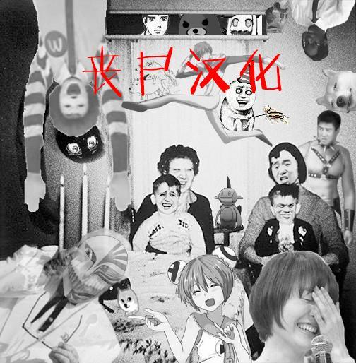 Nozoki Surprise! 24