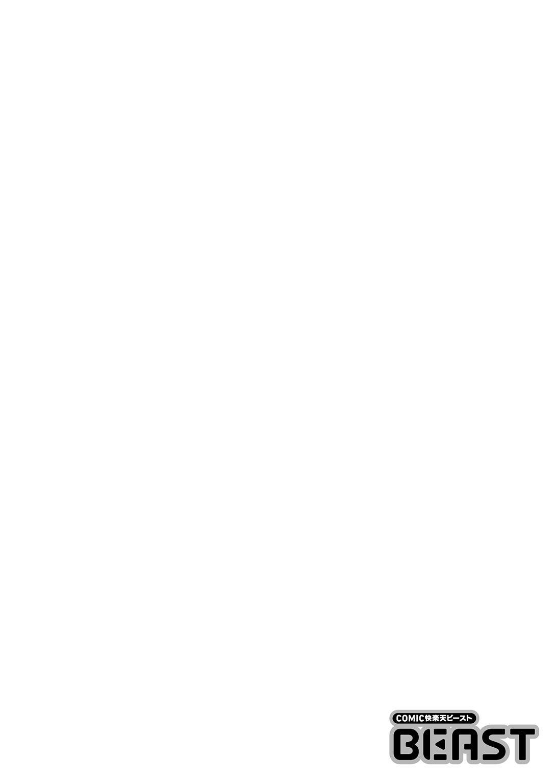 COMIC Kairakuten Beast 2016-09 1