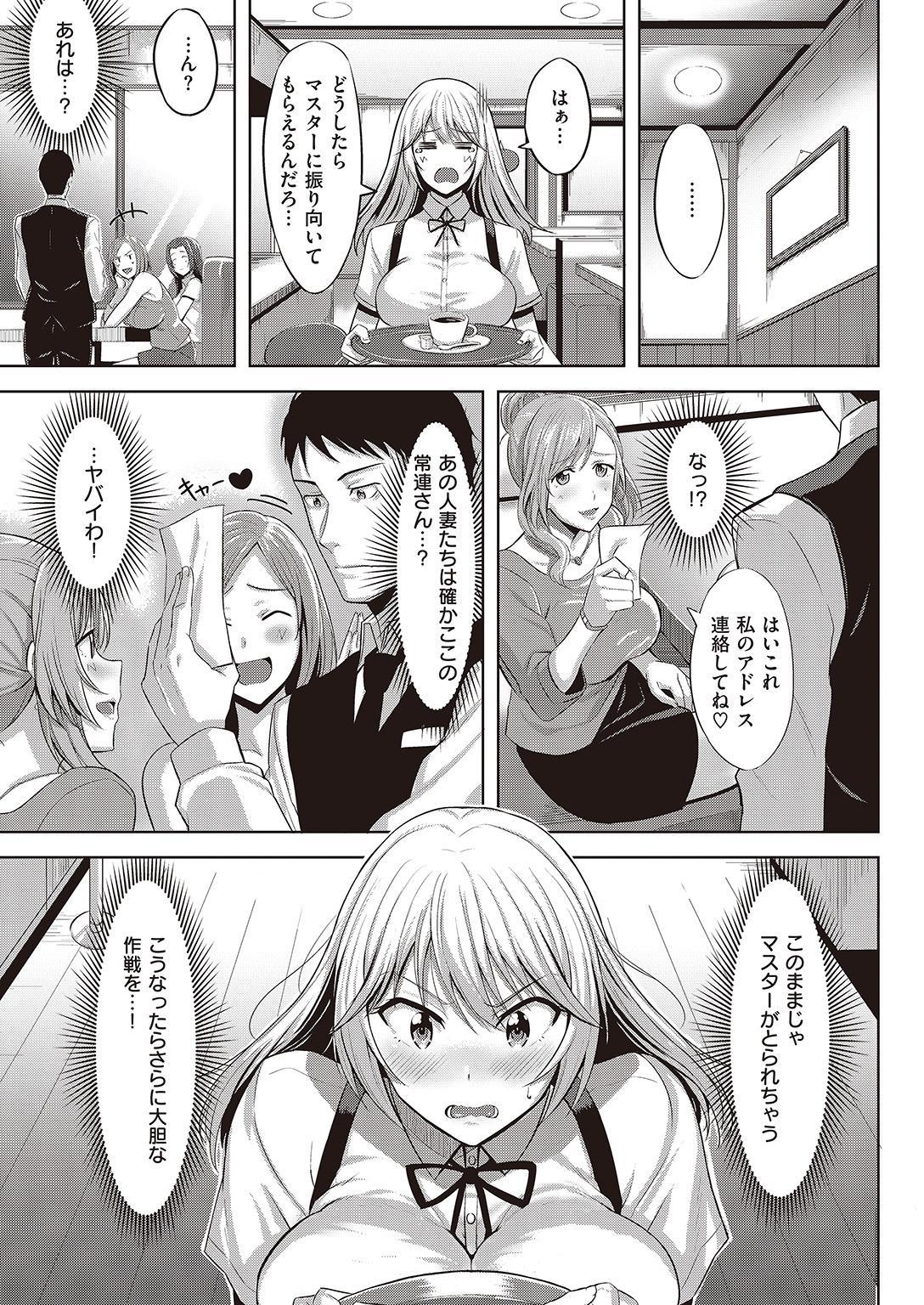 COMIC Kairakuten Beast 2016-09 244