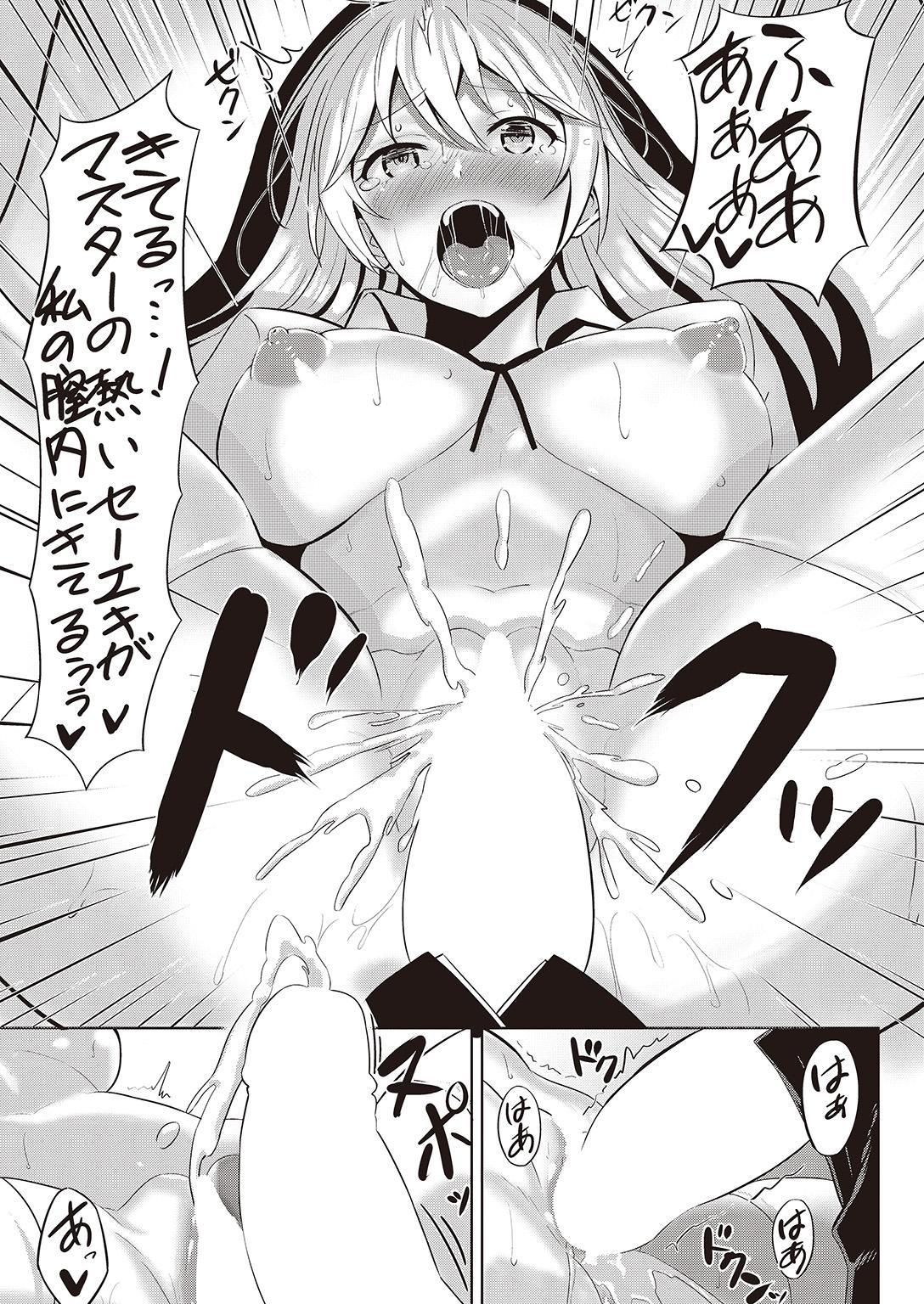 COMIC Kairakuten Beast 2016-09 258