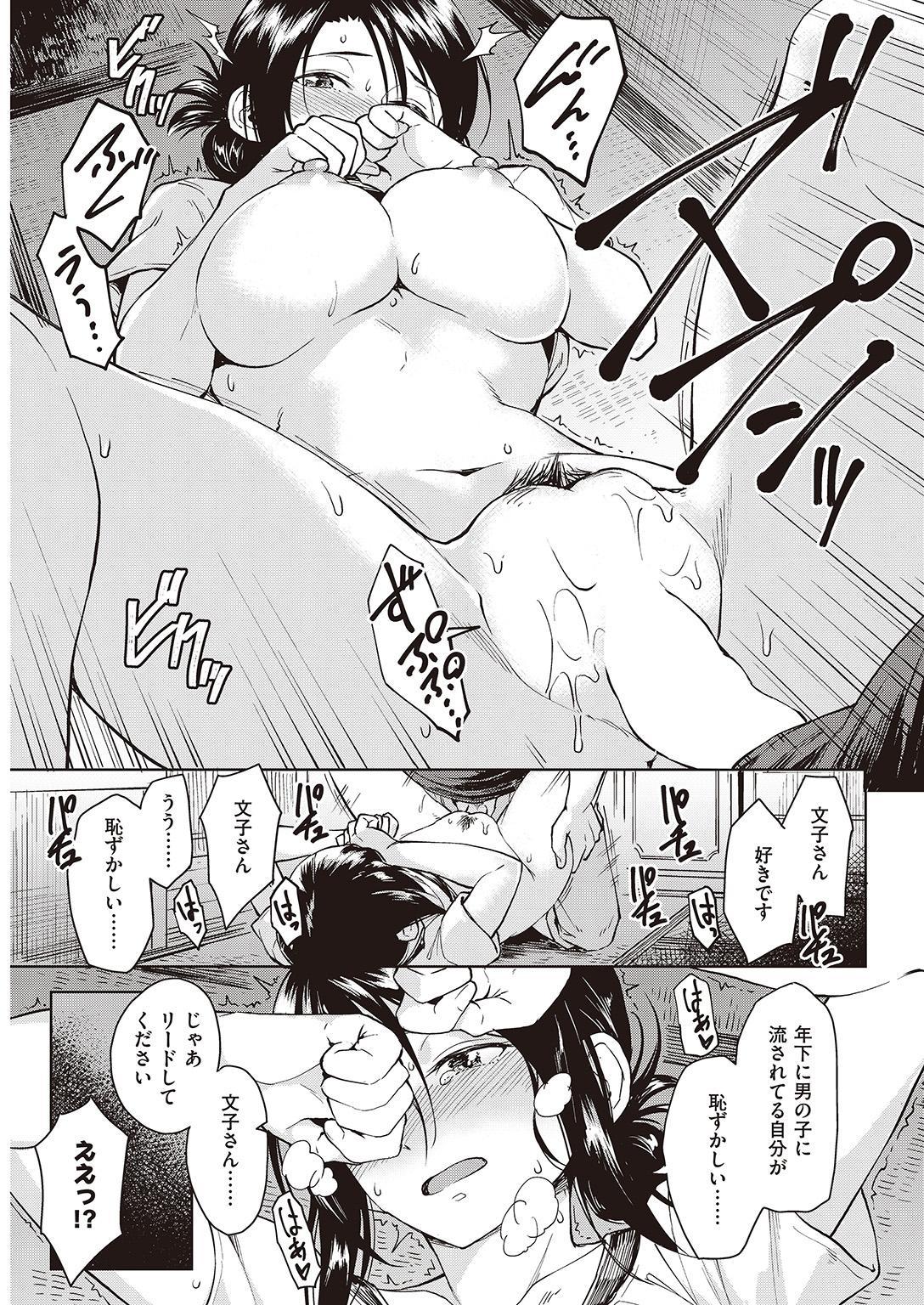 COMIC Kairakuten Beast 2016-09 72
