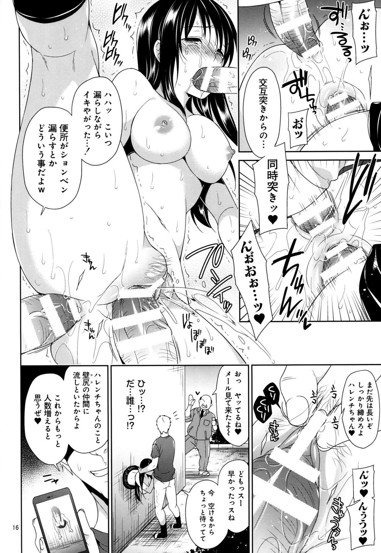 Kotegawa Kabejiri Rape 12