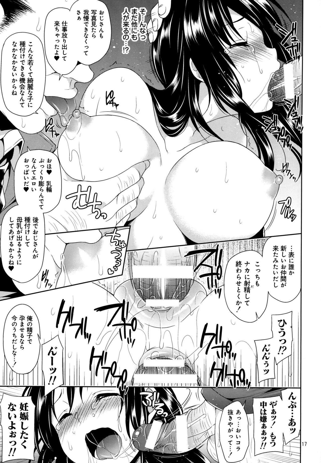 Kotegawa Kabejiri Rape 13