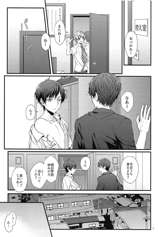 Kakeru-kun no xx wa Shinkon Kaihatsuchuu? 1