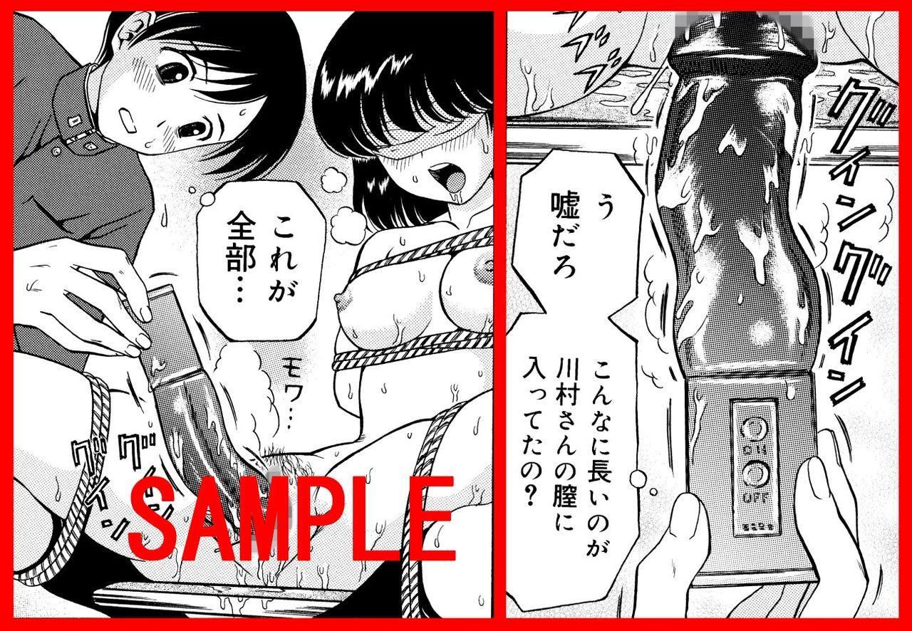 Kousoku Nawa de Shibarare Mekakushi sareta Classmate 3