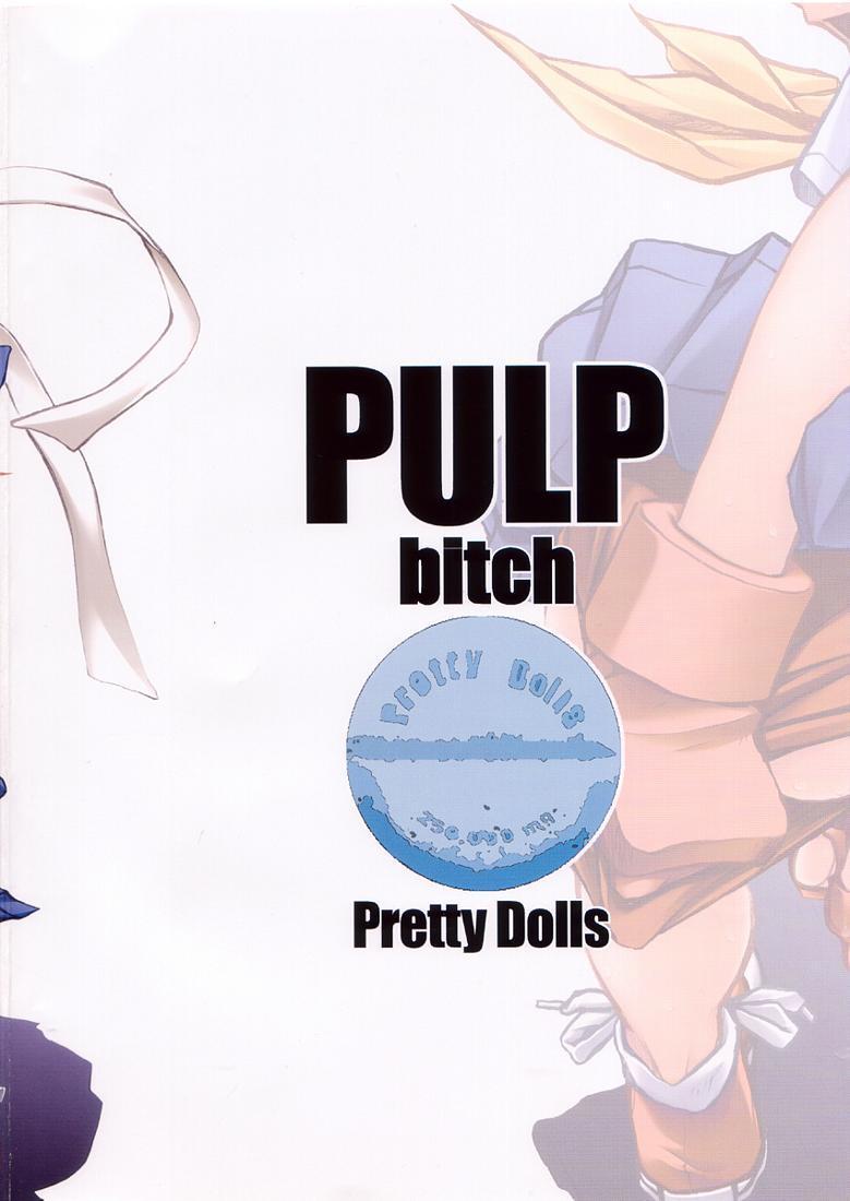 PULP bitch 1