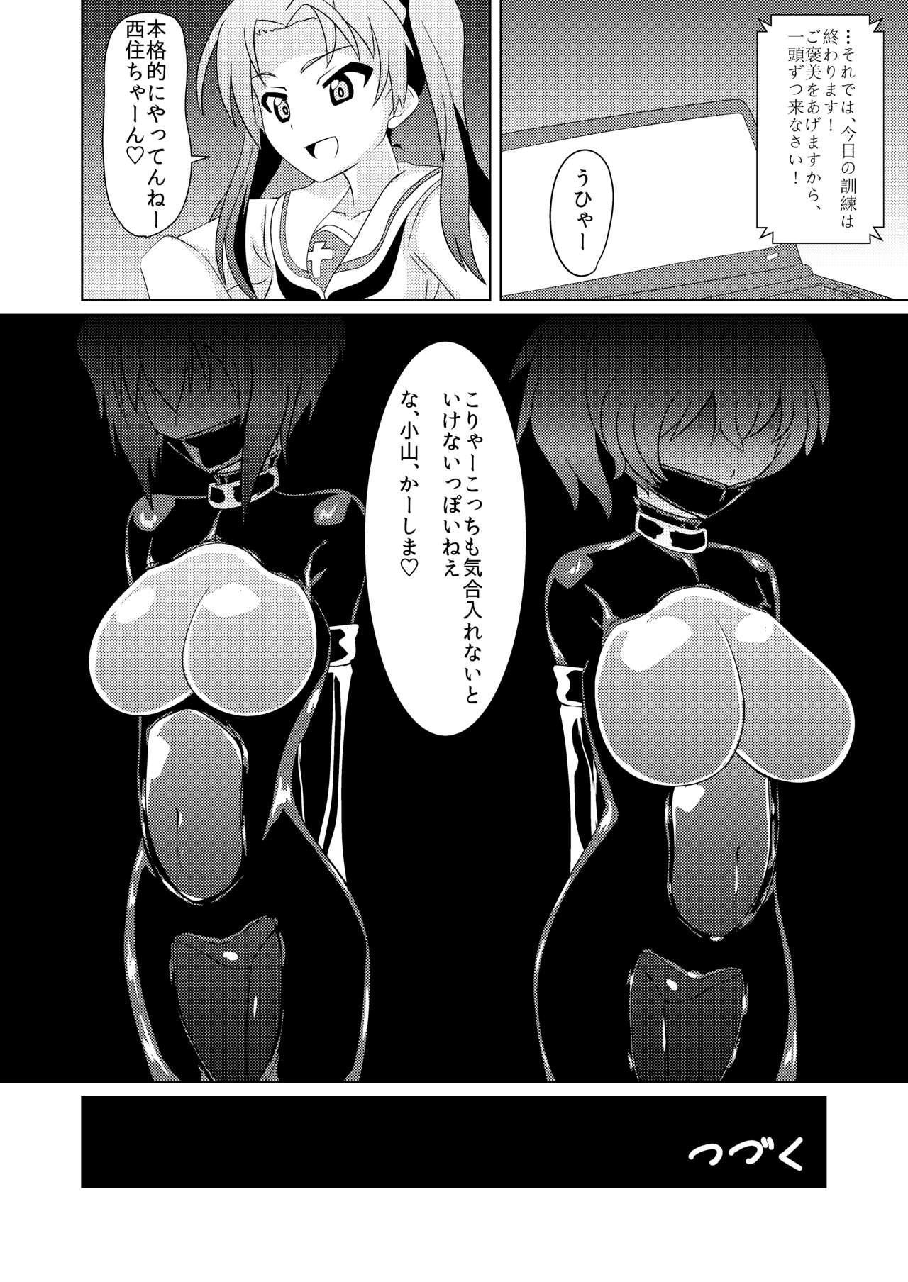 Senbadou, Hajimemasu! 21