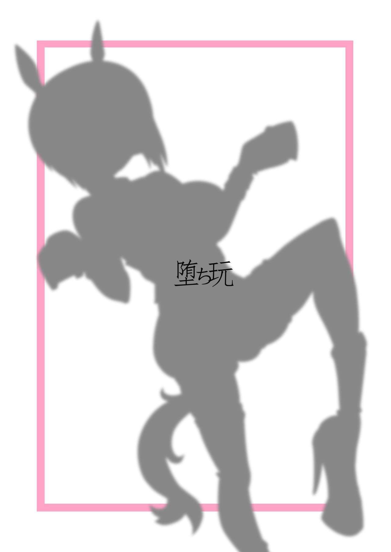 Senbadou, Hajimemasu! 25