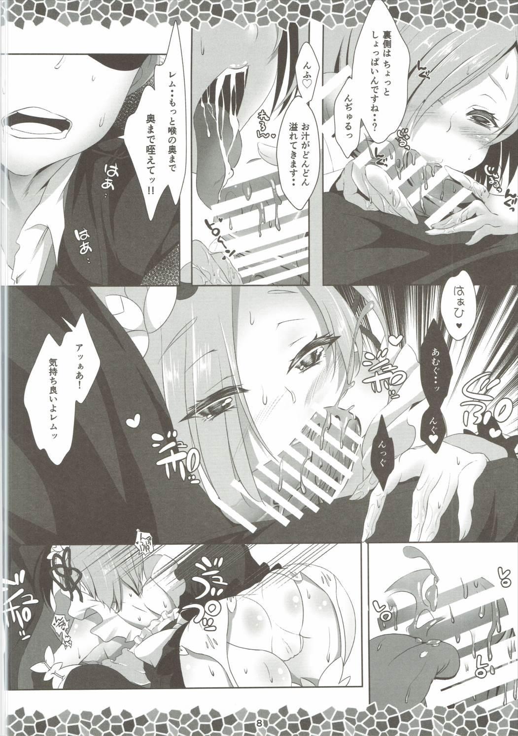 Re:Remu kara Hajimeru Orei no Orei 9