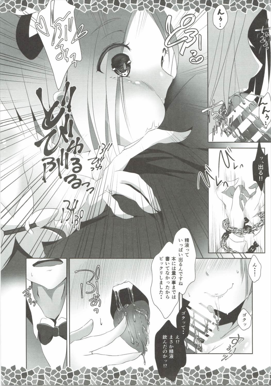 Re:Remu kara Hajimeru Orei no Orei 10