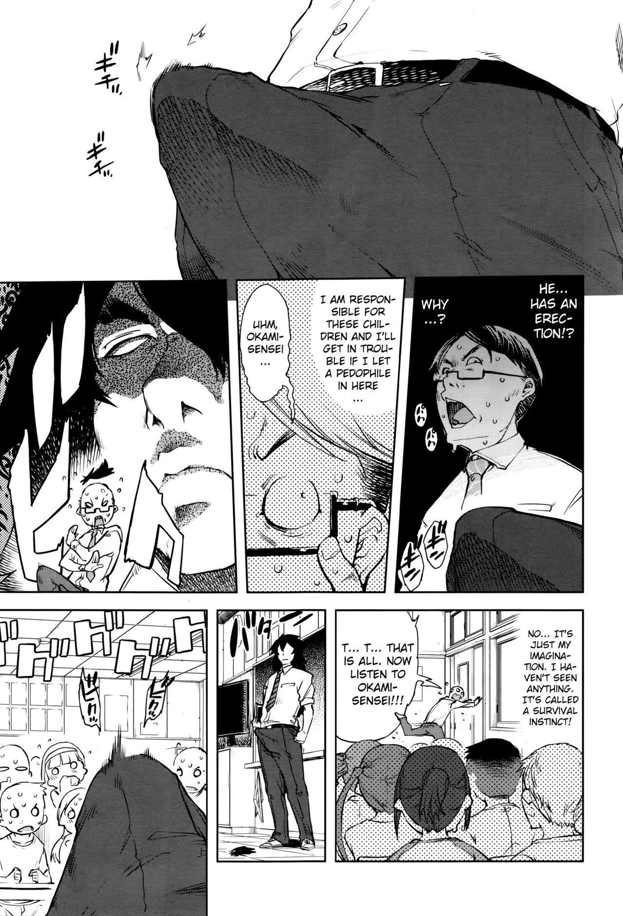 Jinrou Kyoushitsu | Werewolf Classroom Ch. 1-7 7