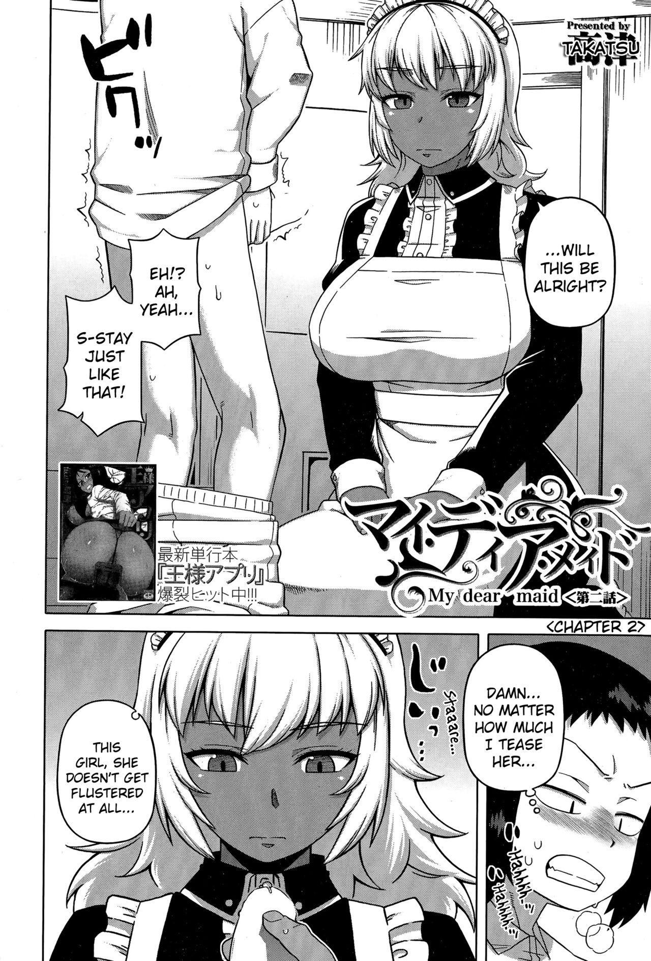My Dear Maid 36