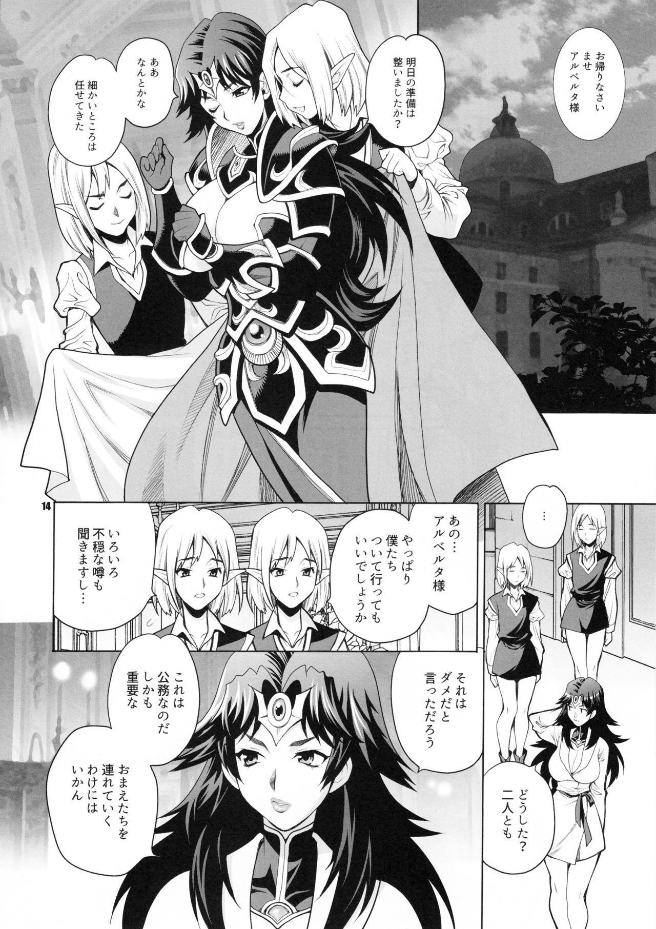 Yukiyanagi no Hon 38 Buta to Onnakishi 2 - Onnakishi wa Elf Shounen ga Okiniiri 12