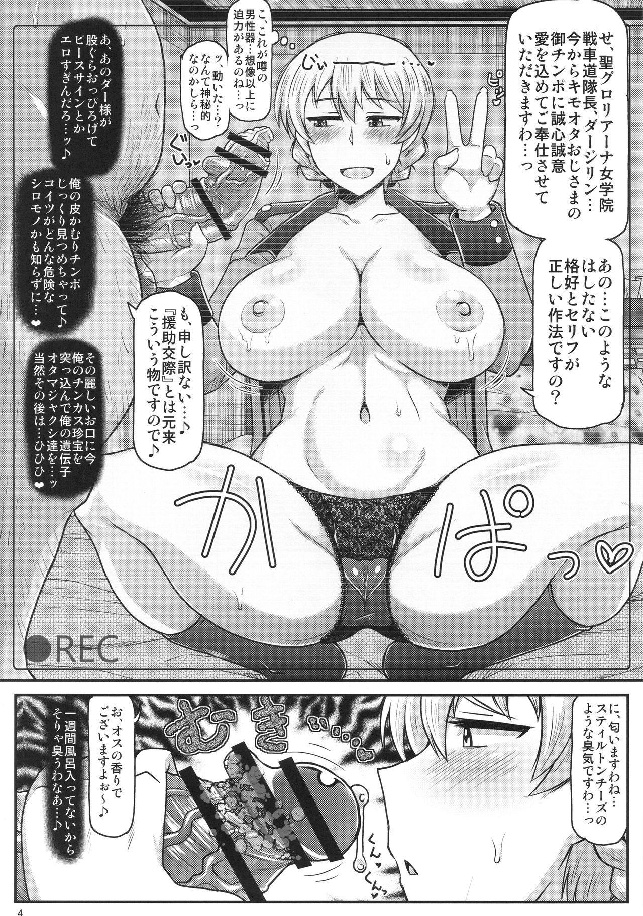 Girls & Semen 4