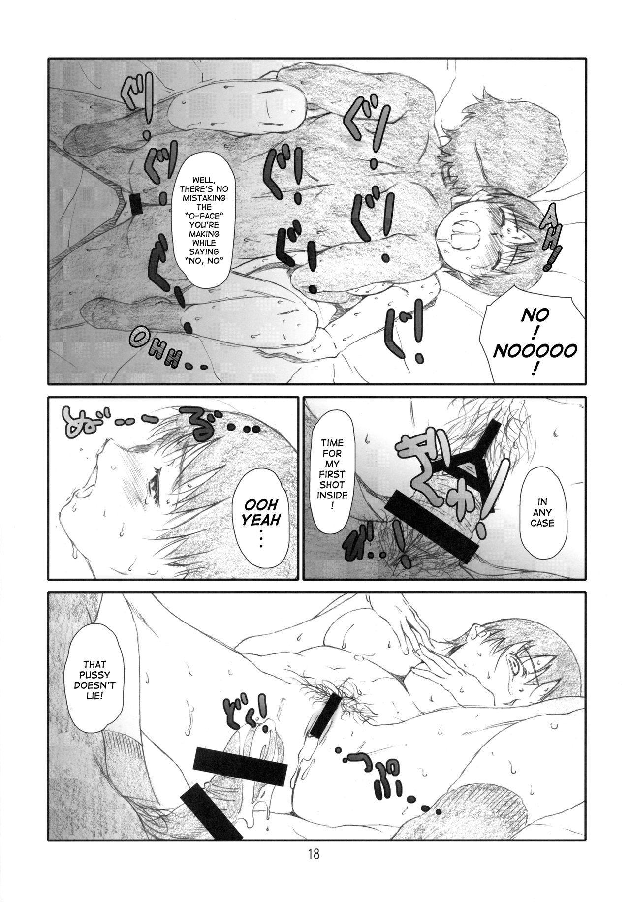 Itazura Shite ii yo | A Trick Is Fine Too! 16