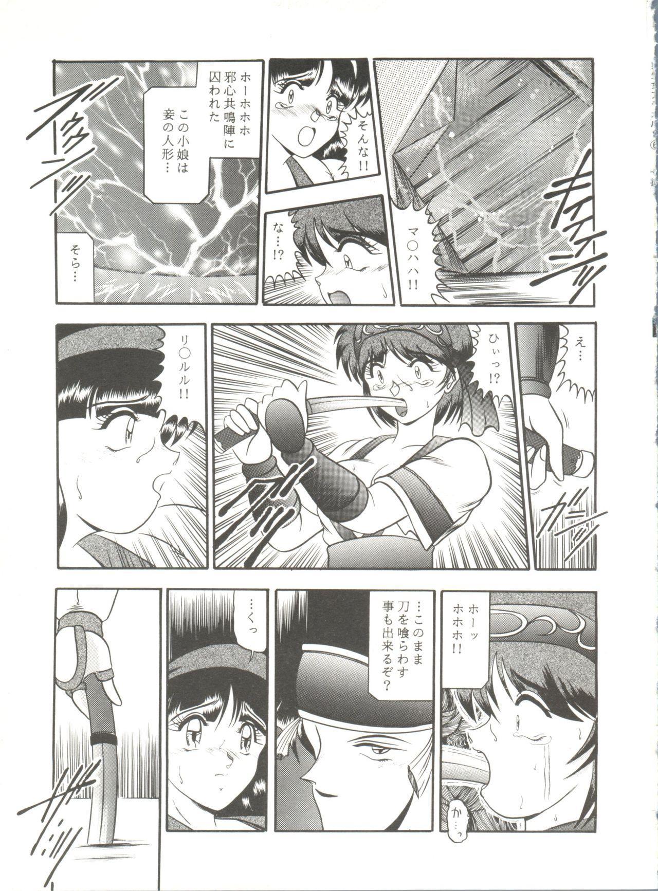 Doujin Anthology Bishoujo a La Carte 6 99