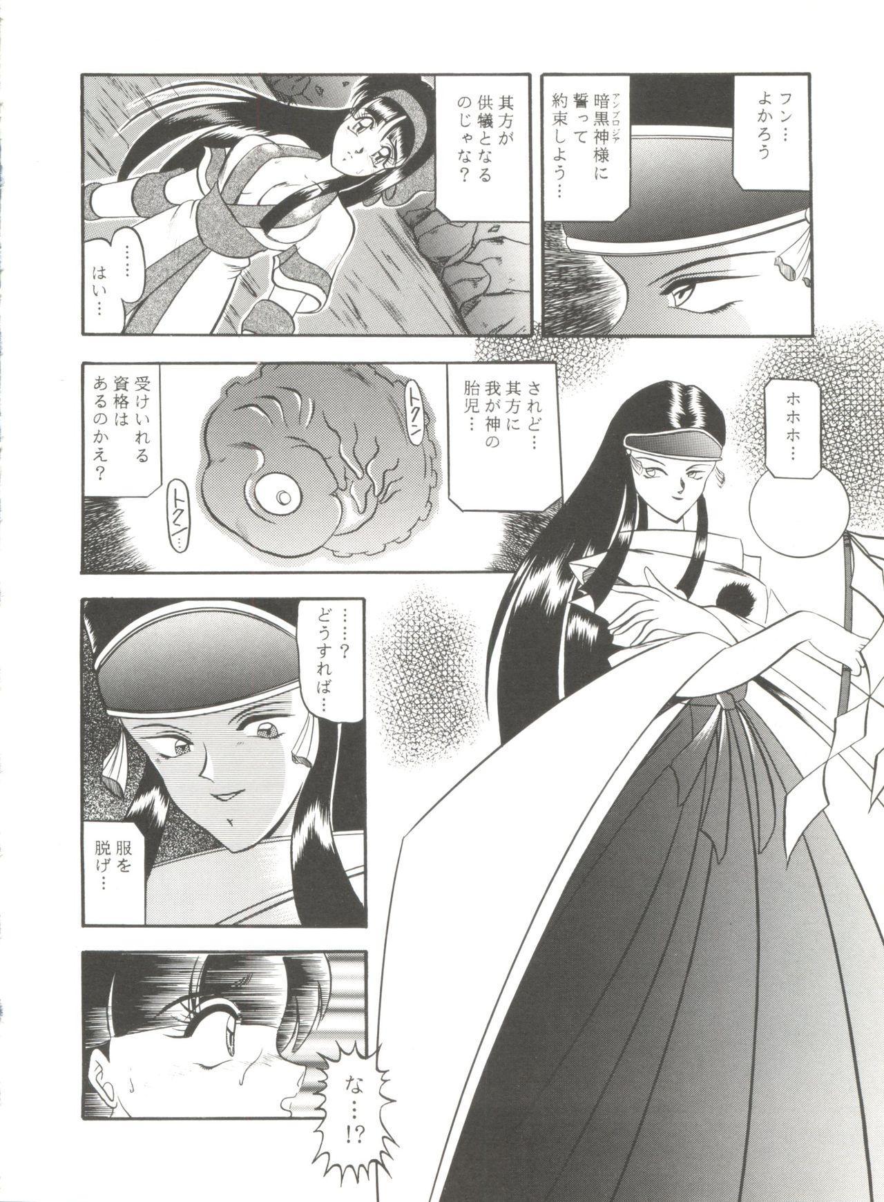 Doujin Anthology Bishoujo a La Carte 6 104