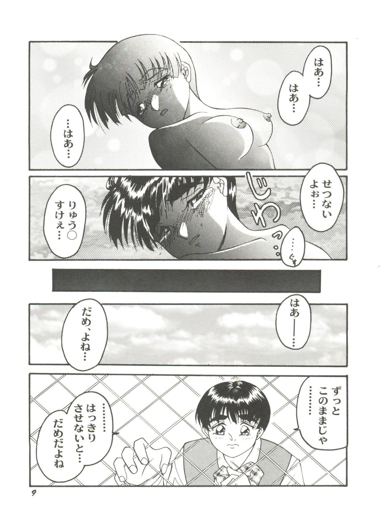 Doujin Anthology Bishoujo a La Carte 6 12