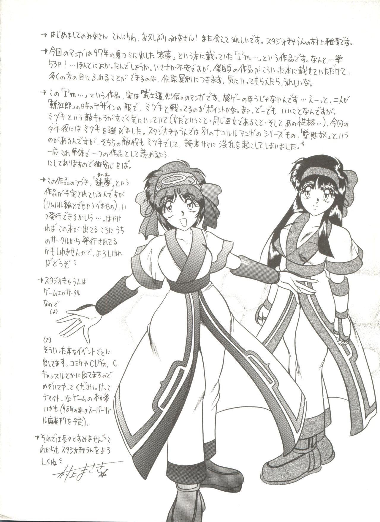 Doujin Anthology Bishoujo a La Carte 6 144