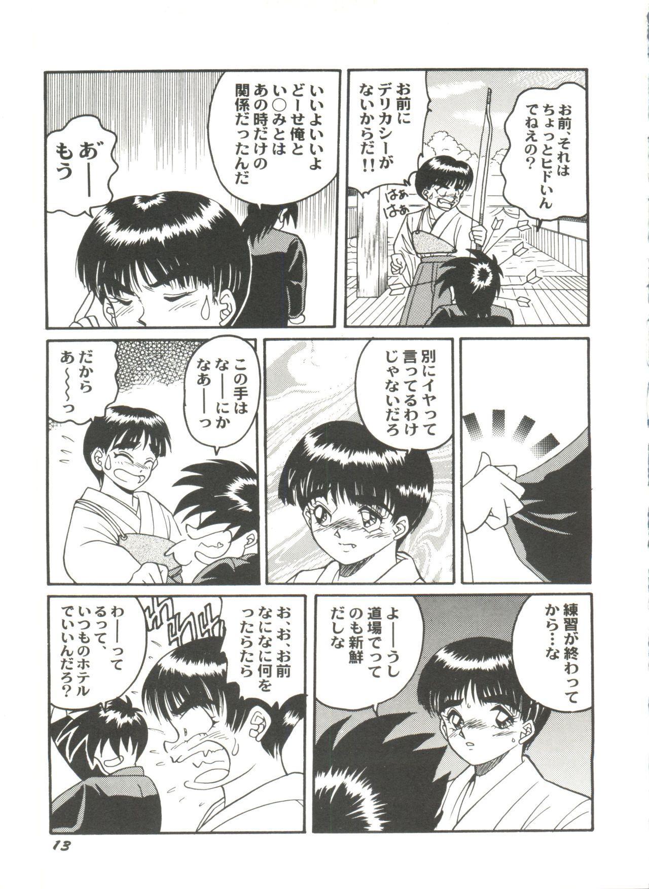 Doujin Anthology Bishoujo a La Carte 6 16