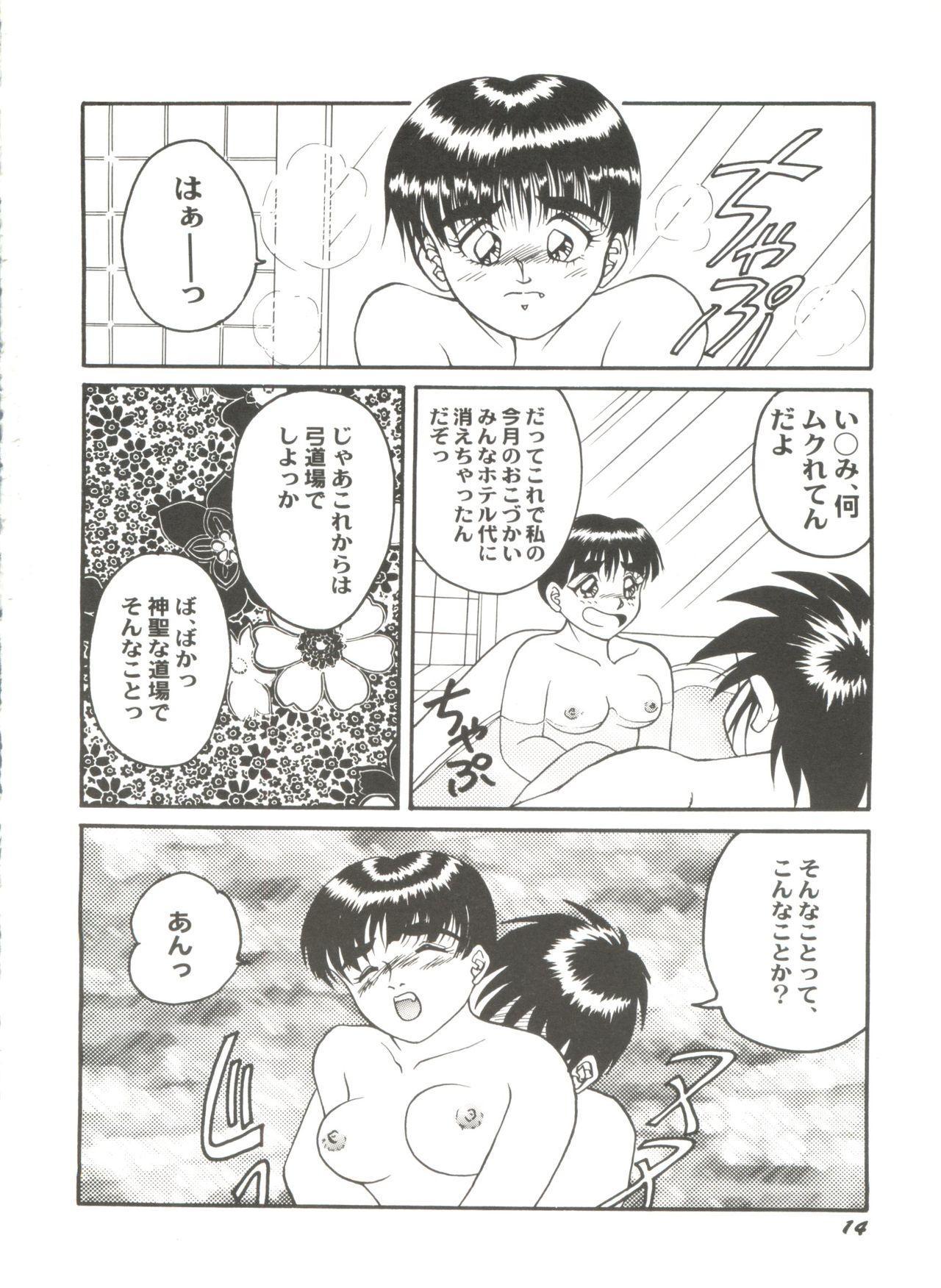 Doujin Anthology Bishoujo a La Carte 6 17