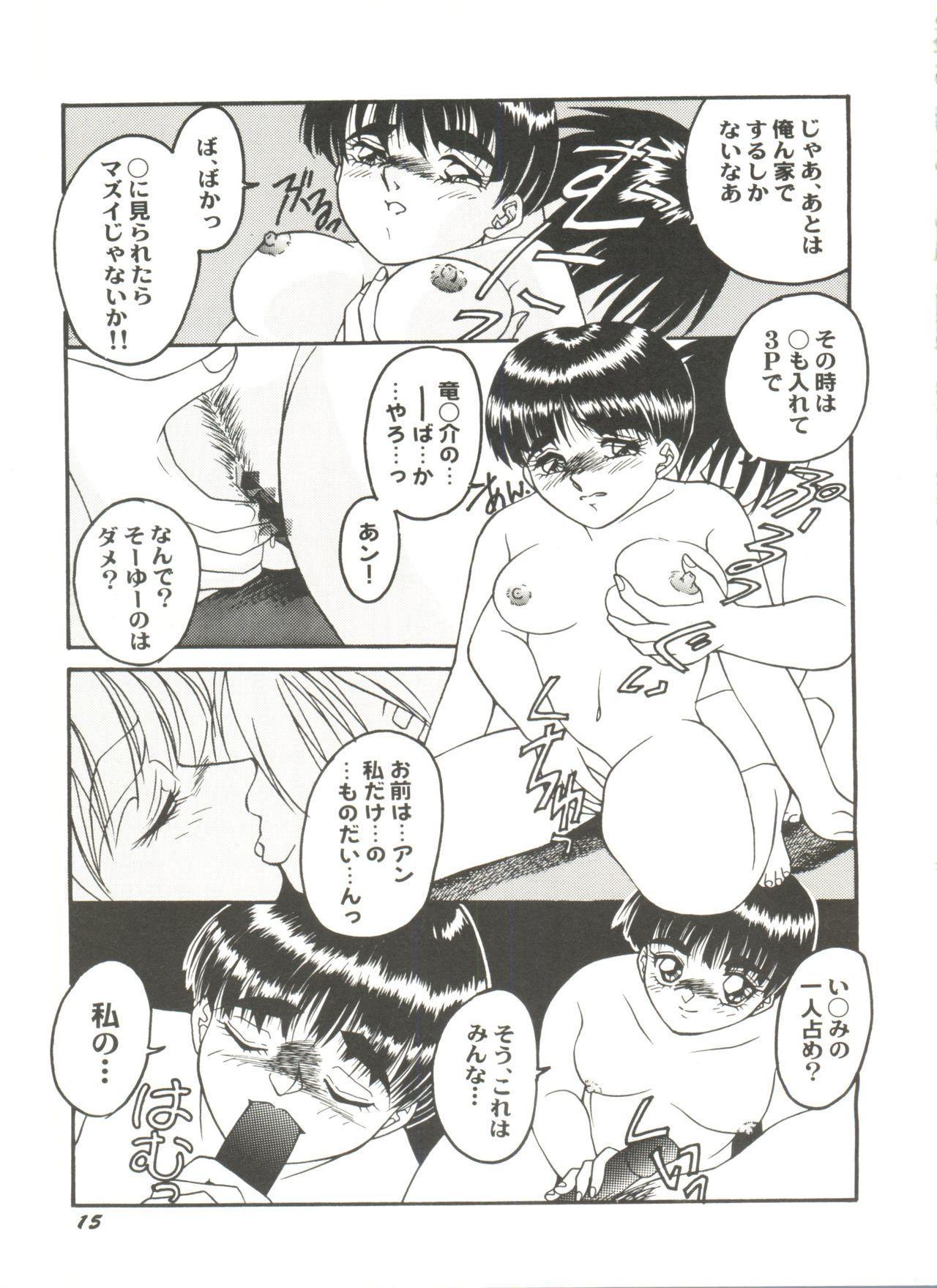 Doujin Anthology Bishoujo a La Carte 6 18