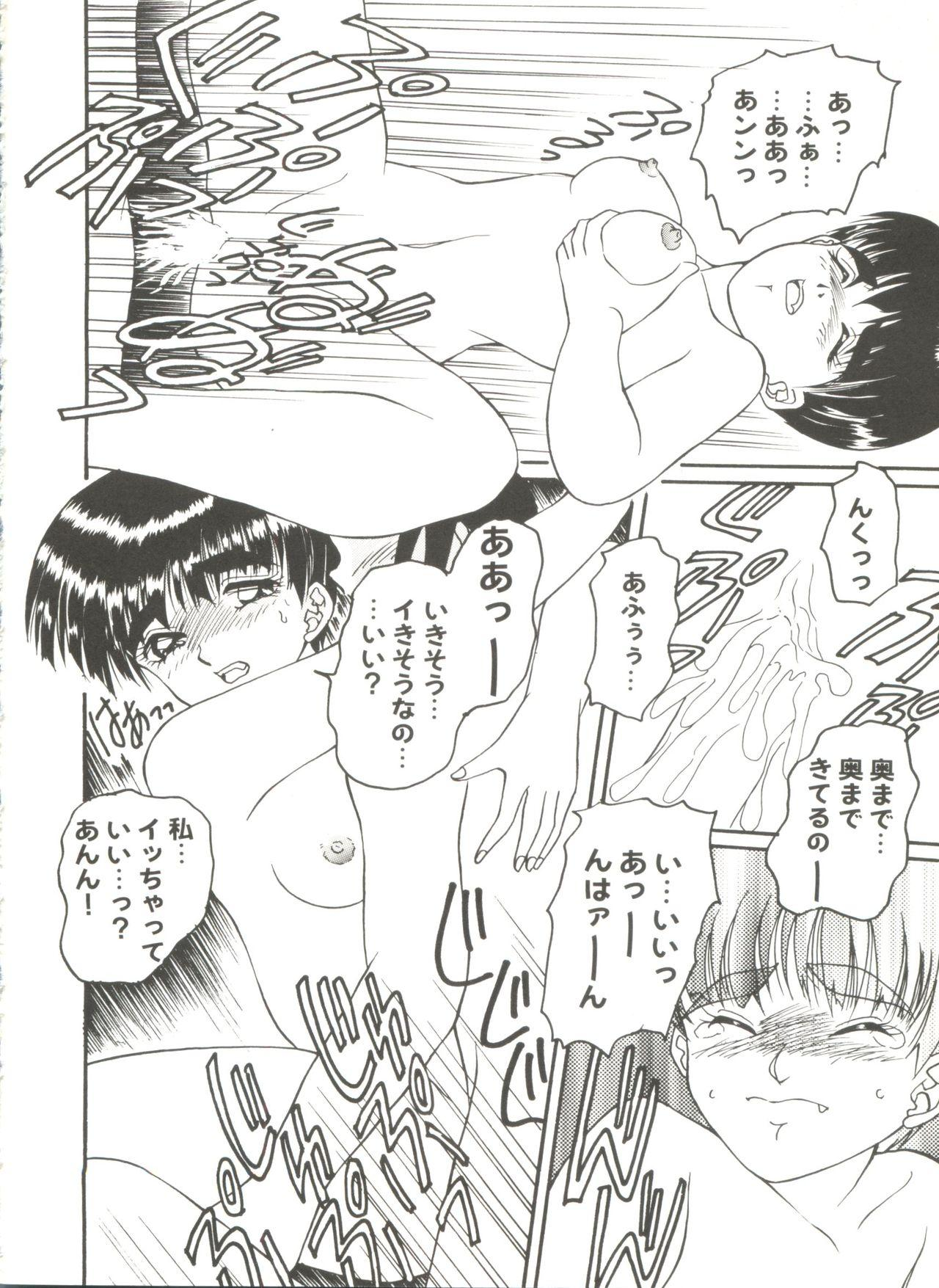 Doujin Anthology Bishoujo a La Carte 6 21