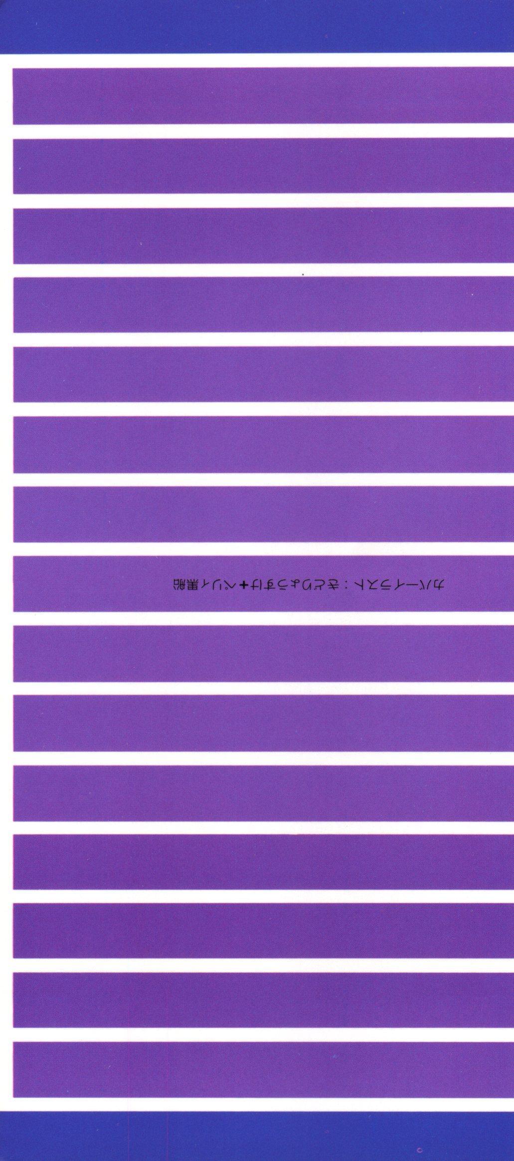 Doujin Anthology Bishoujo a La Carte 6 2
