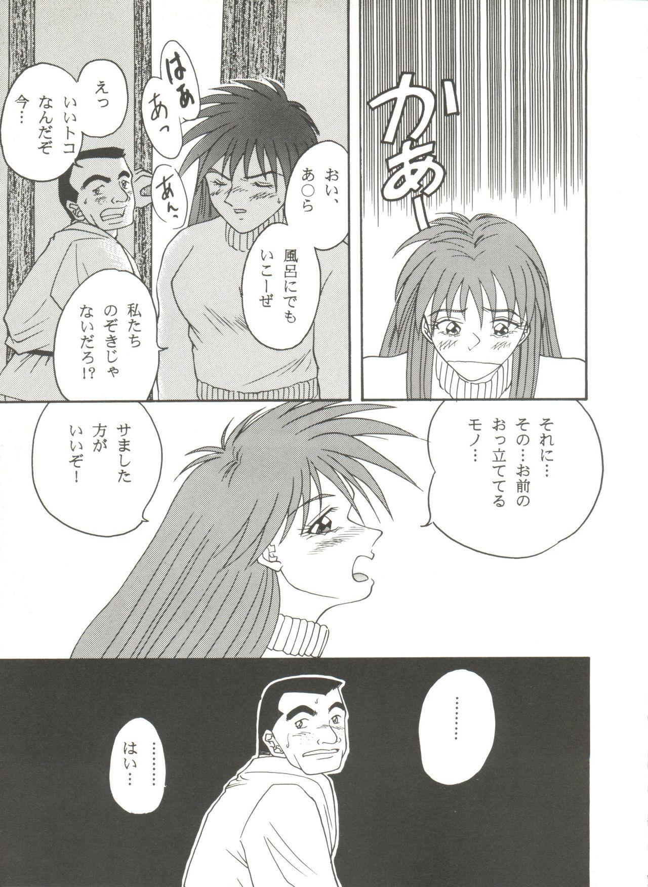 Doujin Anthology Bishoujo a La Carte 6 30