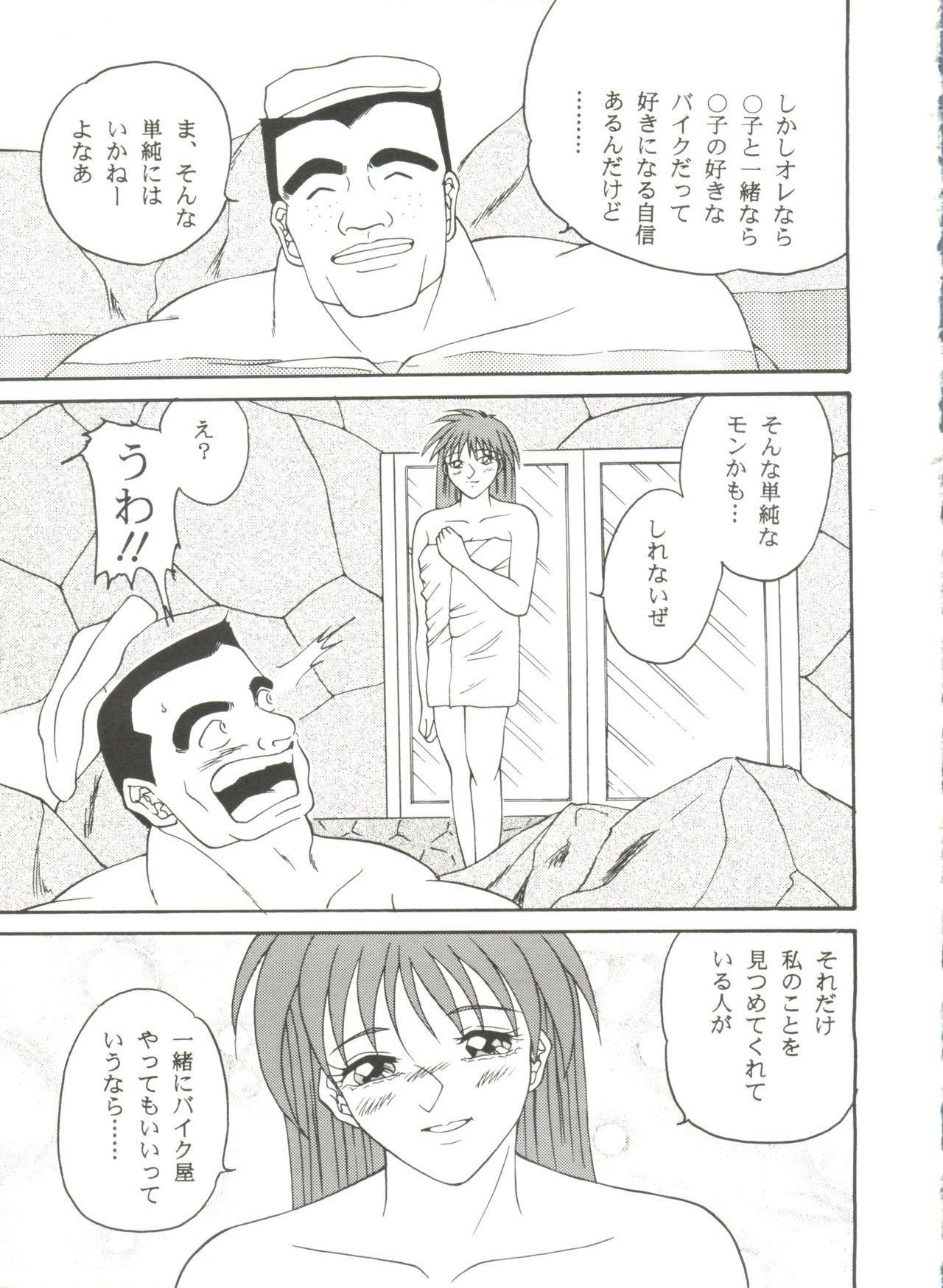 Doujin Anthology Bishoujo a La Carte 6 34