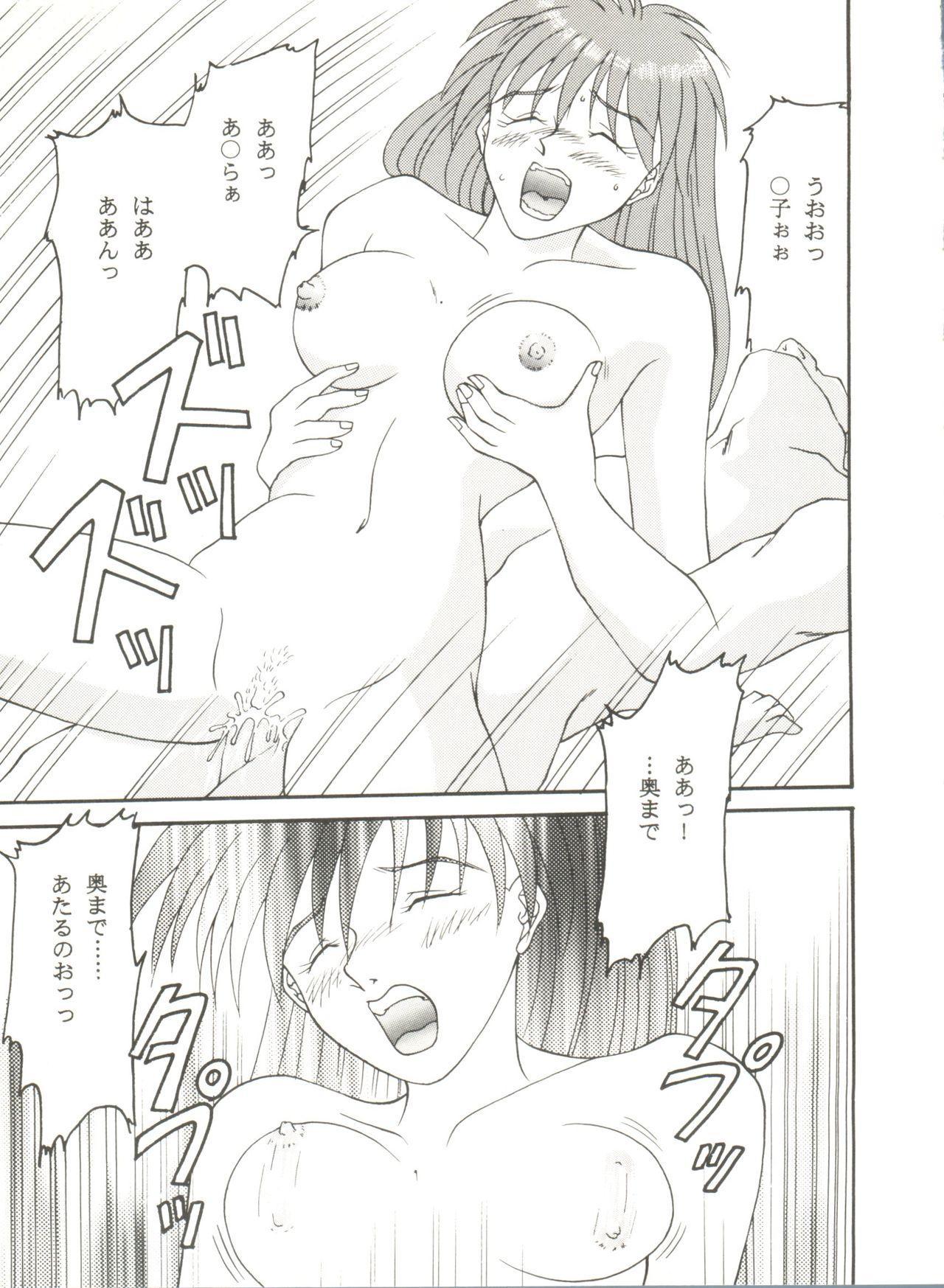 Doujin Anthology Bishoujo a La Carte 6 40