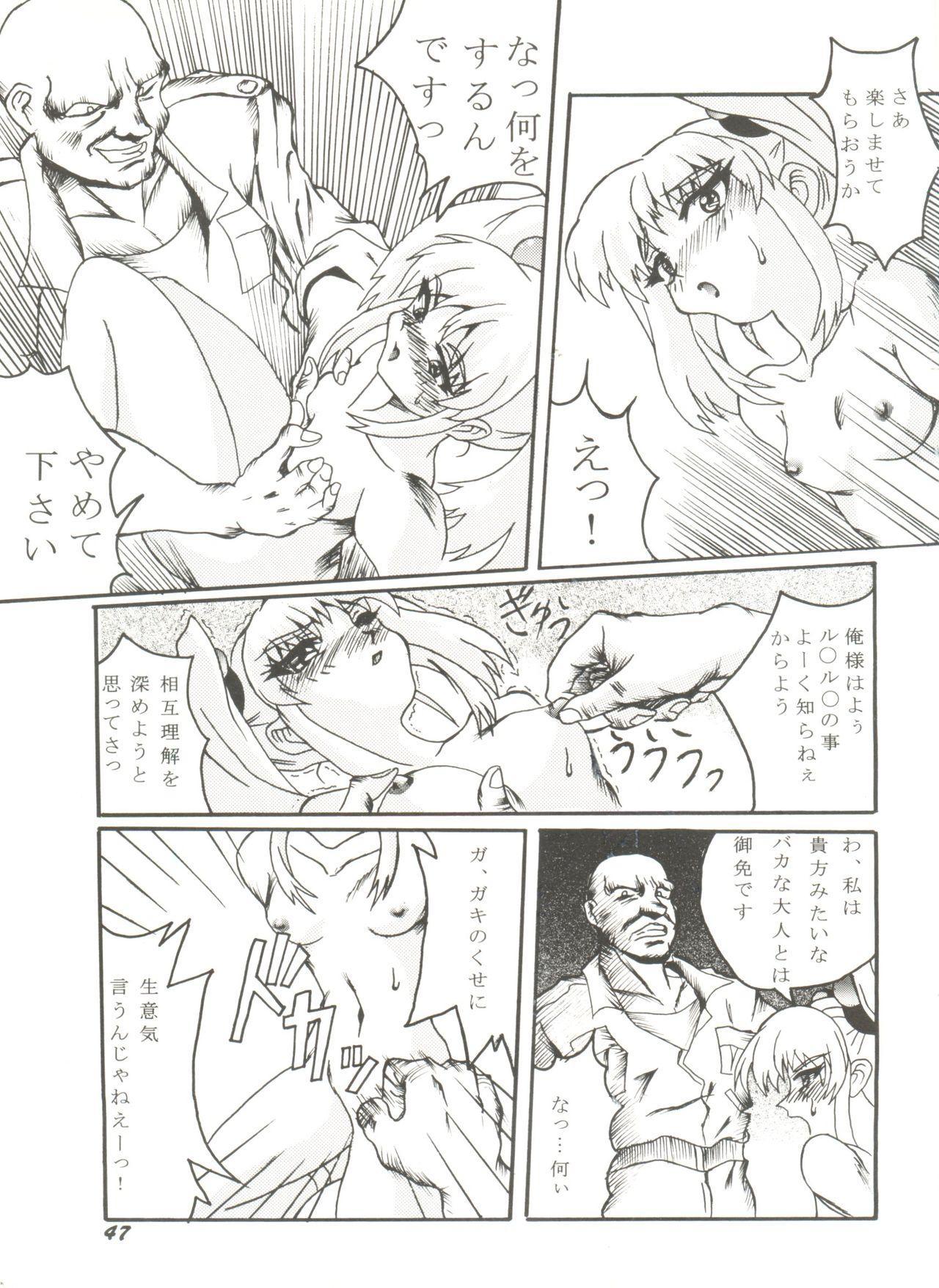 Doujin Anthology Bishoujo a La Carte 6 50